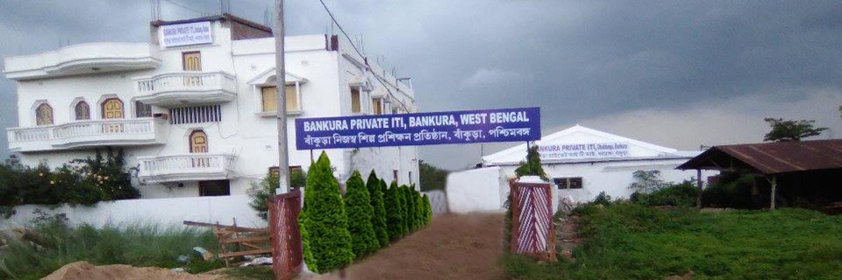 Bankura Private ITI