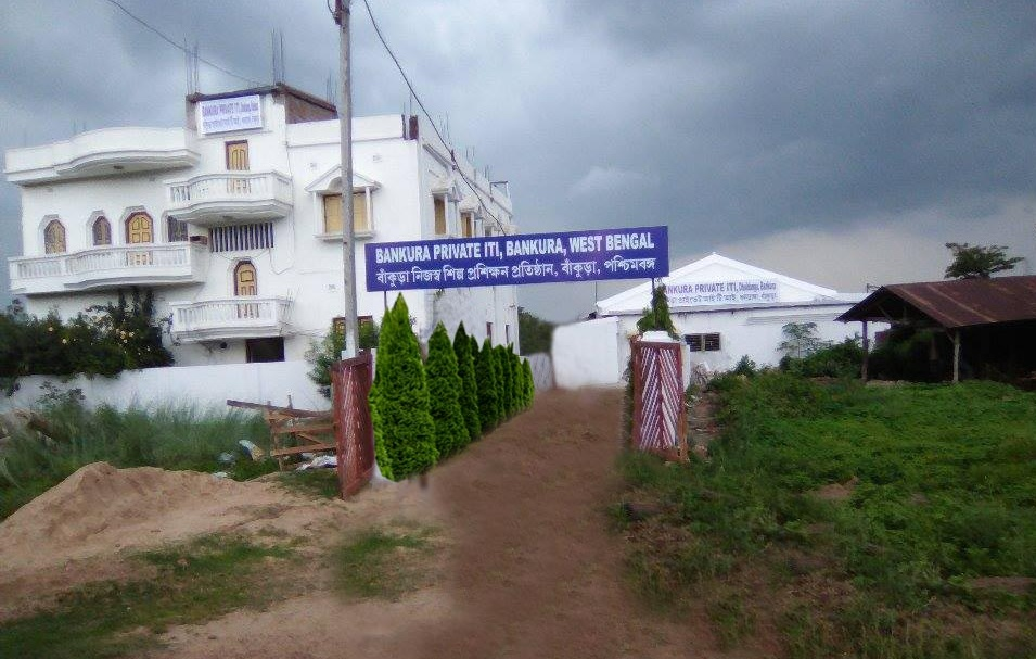 BANKURA PRIVATE ITI COLLEGE